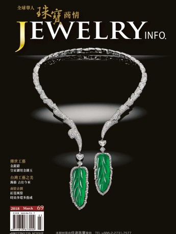jewelleryinfo_march_cover