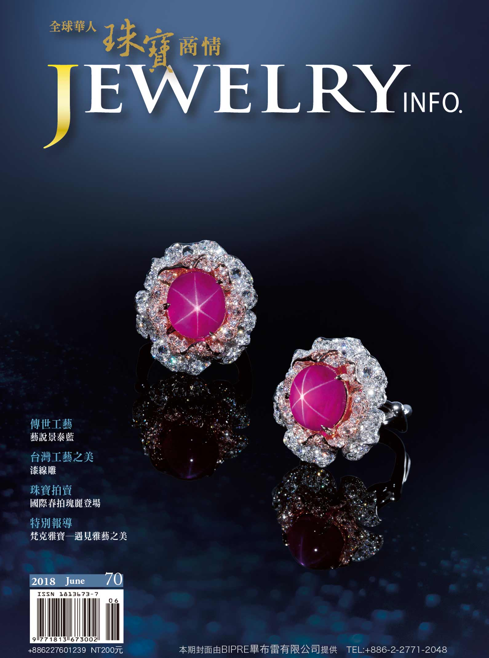 jewelryinfo_june